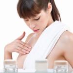 乳首や乳輪の黒ずみに悩む女性必見!その原因と対処法をお伝えします