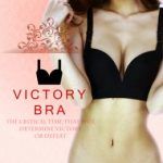 VICTORY BRA(ヴィクトリーブラ)の効果や口コミを紹介!